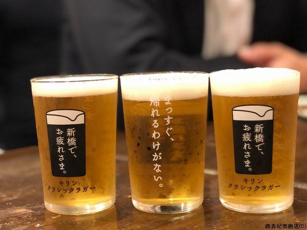 kirin beer キリンビール 麒麟