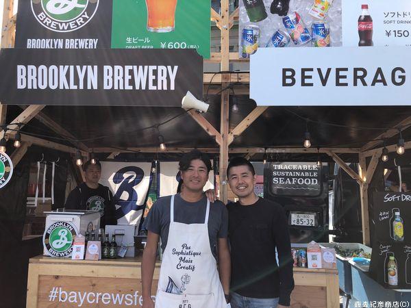 BAYCREWS FESTIVAL 2019