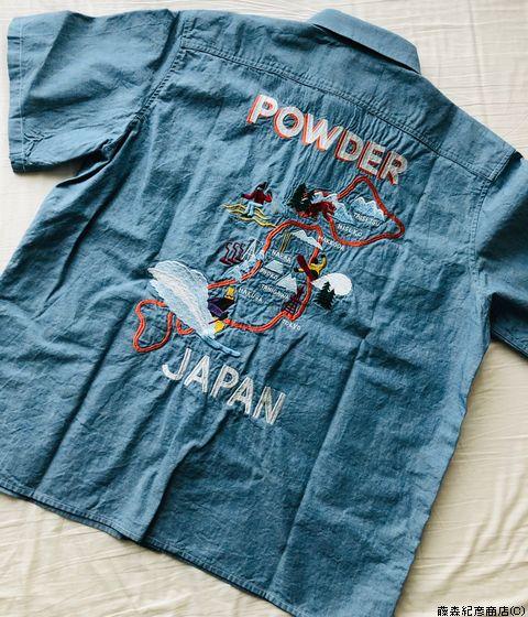 POWDER JAPAN SHIRTS