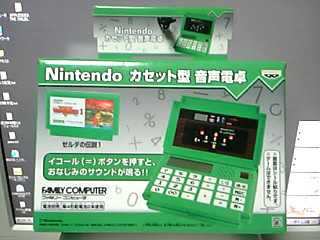 カセット音声電卓 ゼルダ-01