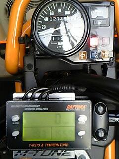 PS250-01