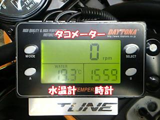 PS250-02