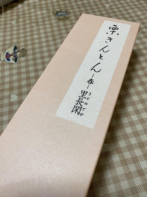 IMG_0951(1).jpg