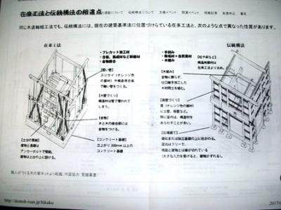 001お盆05.JPG