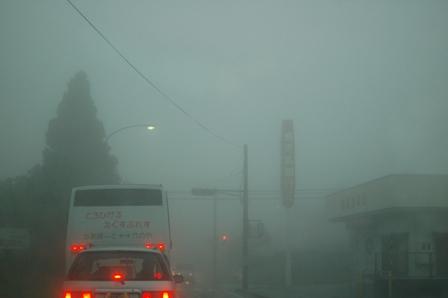 濃い霧070707