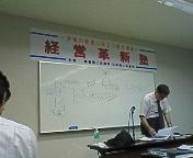 NEC_0096.jpg