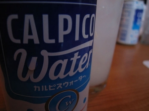 CALPICO WATER