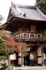日本庭園のエントランス
