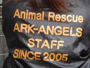 Animal Rescue 「ARK-ANGELS」