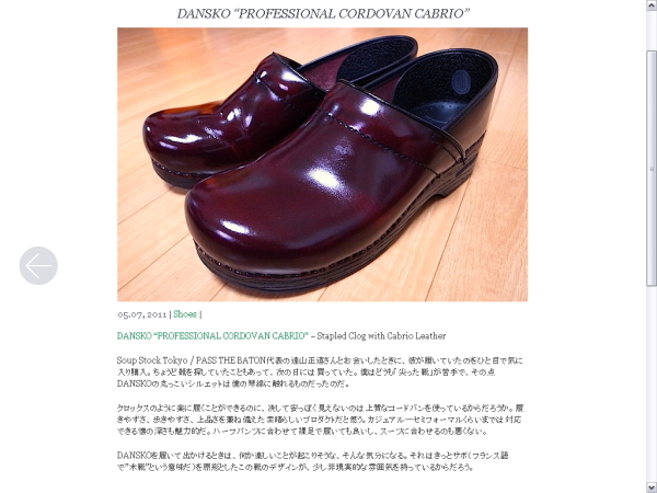 [kazzwata.be]掲載 Dansko Professional Cabrio