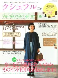 【クシュフル Vol.27】