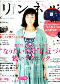【リンネル2014.6】