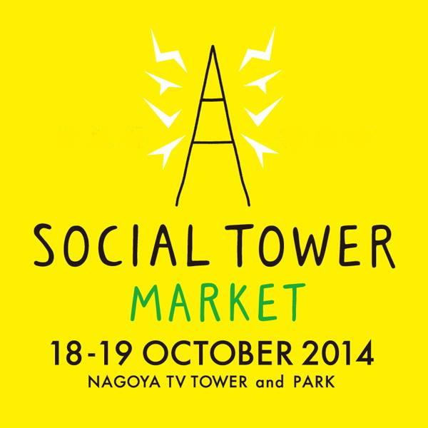 Social Tower Market