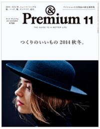 【& Premium 11】