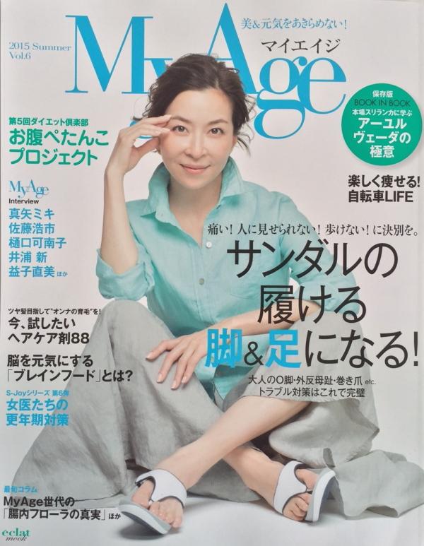 ダンスコ ケイティ Dansko Katy 【My Age Vol.6】