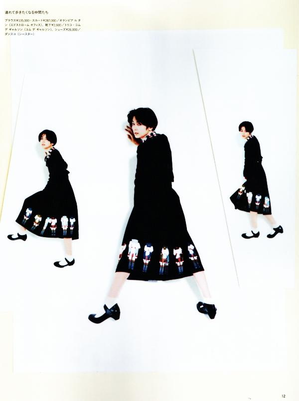 ダンスコ ベス Dansko Bess 【マッシュ Vol.8】