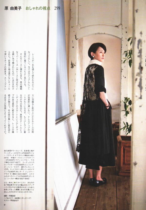 ダンスコ オリビア Dansko Olivia 【クロワッサン12/25号】