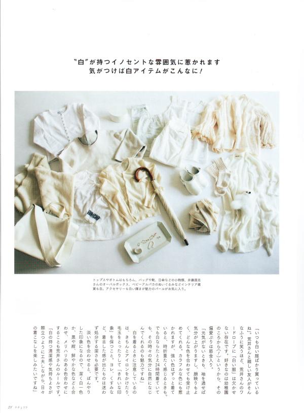 ダンスコ イングリッド Dansko Ingrid 【ナチュリラvol.33】