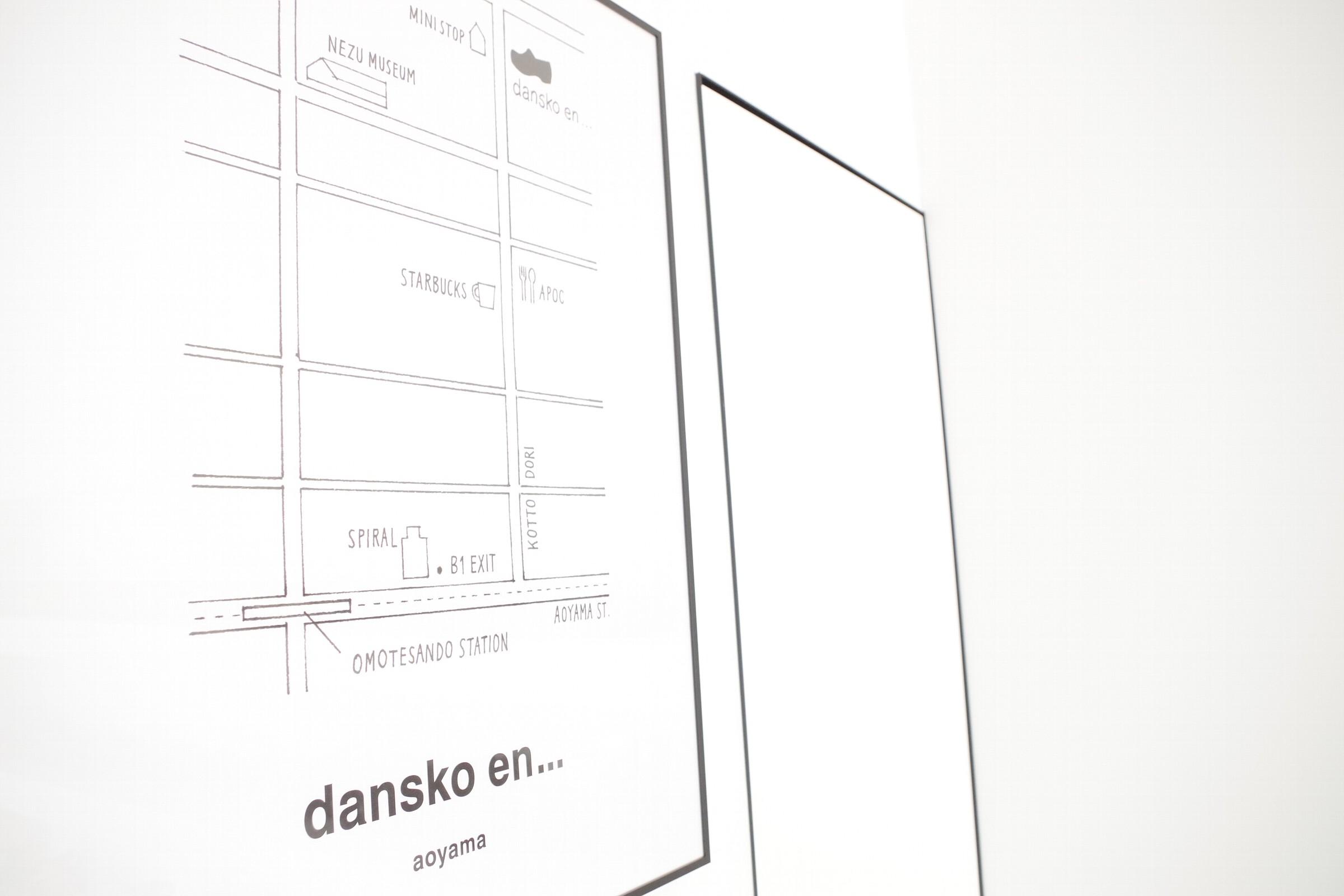 【dansko en...】