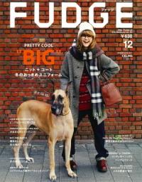 【FUDGE12月号】