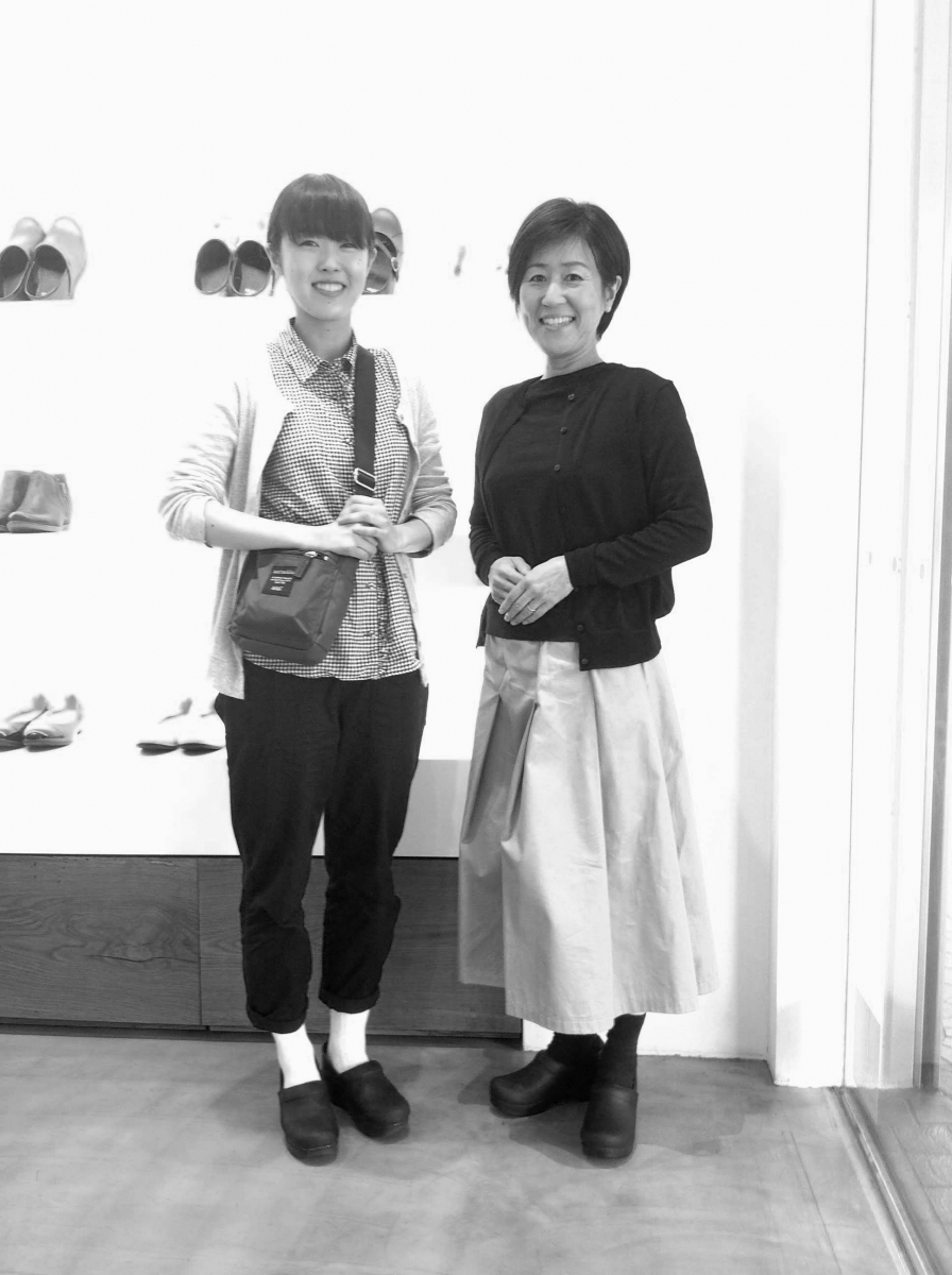 ダンスコ エン dansko en... Guest Photo