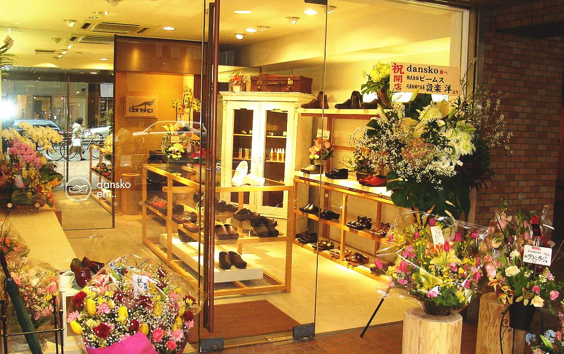 9周年を迎えました!東京青山店【dansko en...】