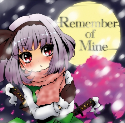Remember of Mineジャケ