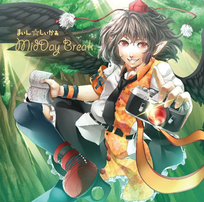 MidDay Break ジャケ