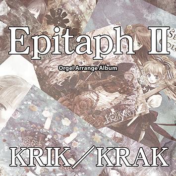 EpitaphⅡ