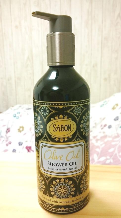 SABON (4).JPG
