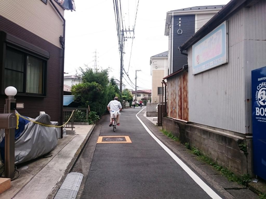 かわむら (1).JPG