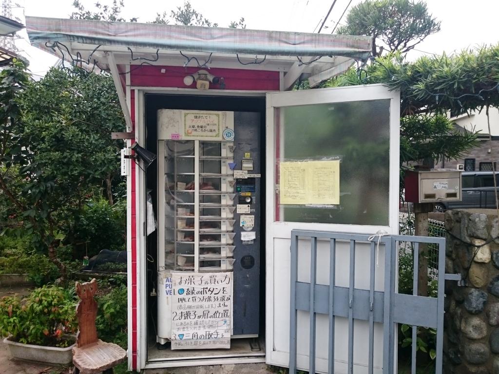 かわむら (3).JPG