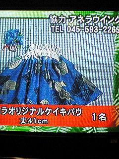 200803242256000.jpg