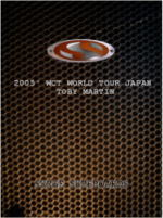 SURGE・DVD