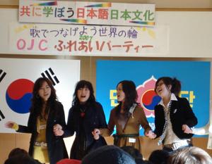 OJC_party