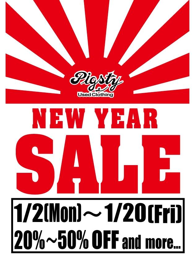 2017New-Year-SALE東京データ.jpg