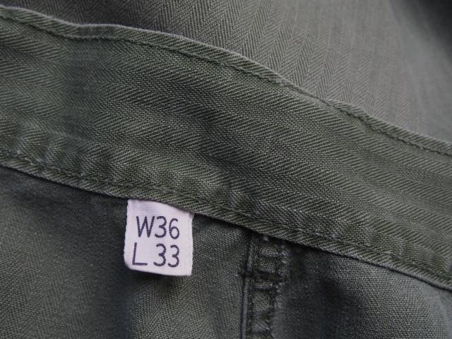 P6093475.JPG