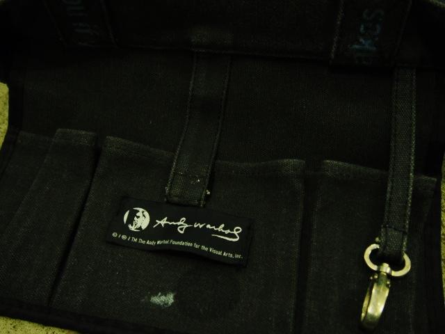 P7064233.JPG