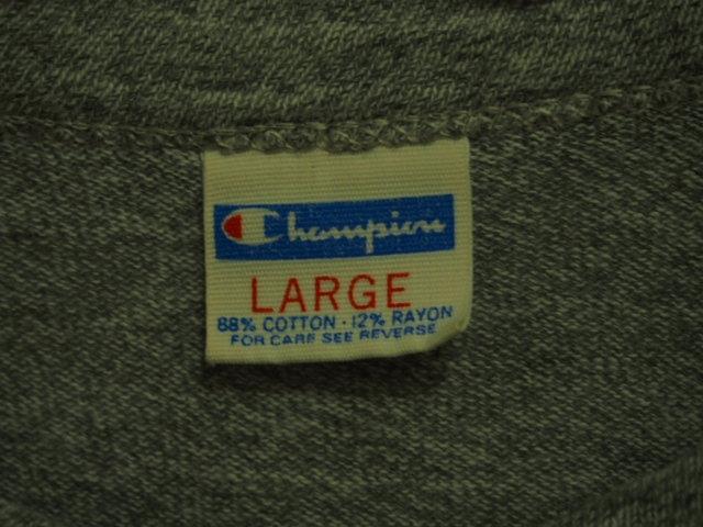 P8024954.JPG