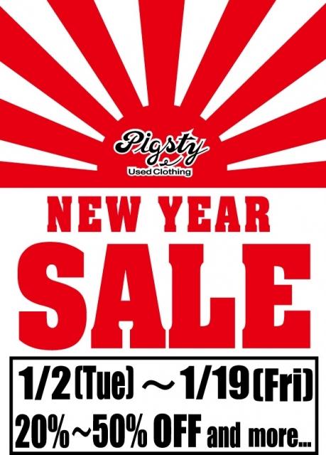2018New-Year-SALE東京データアウトライン.jpg