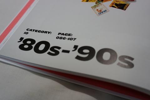 DSC06057.JPG