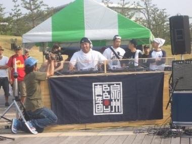 DJ A-1