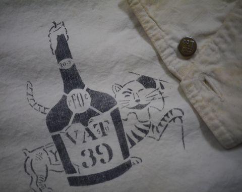 P1730366.JPG