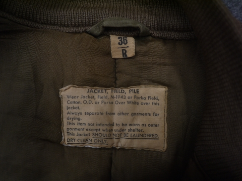 P1930092.JPG