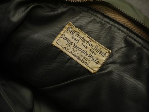 P1940979.JPG
