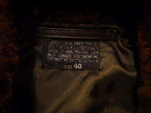 P1970364.JPG