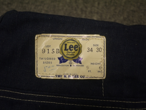 P1970450.JPG