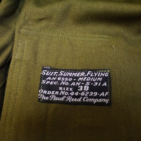 P2210088.JPG