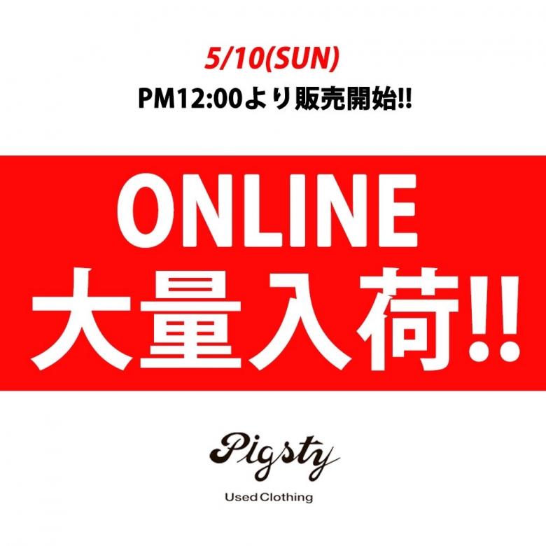 S__7331846.jpg