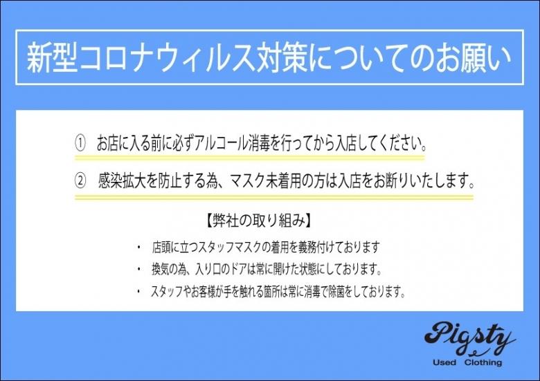 20200601_200601_0023.jpg